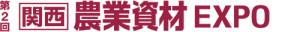 img_logo_agk
