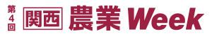 nwk_jp_img_press_logo_nwk