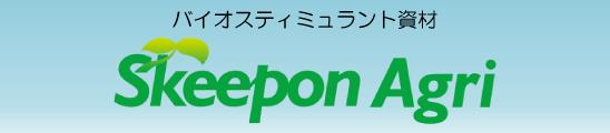 Skeepon Agri